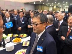 구현모 KT 차기 CEO, '2020년 과학기술인·정보방송통신인 신년인사회' 참석