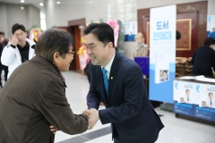 김종민 의원, '정치개혁 리포트' 출판기념회 성황