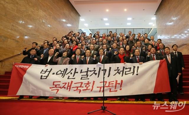 [NW포토]본회의장 나온 자유한국당