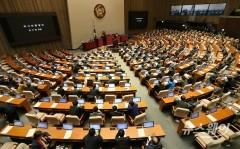 국회, 코로나19 확산 우려에 대정부질문 취소
