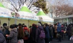 수성구, '우수 수산물 판매행사' 개최
