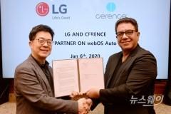 LG전자, '음성인식' 차량용 인포테인먼트 개발한다