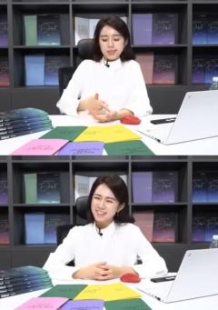 """'스타 강사' 주예지, 용접공 비하 발언 논란…""""7등급은 용접이나 배워라"""""""
