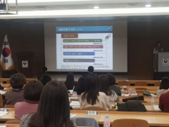 경기도교육청, 교육(학교)협동조합·교복 지원 업무담당자 연수 개최