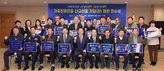 광주시, 가족친화인증기업 32곳 선정