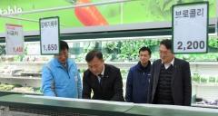농협광주본부, 설명절 대비 식품안전 특별점검