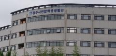 경주시연합생활관 본격 운영... 반값 기숙사 실현
