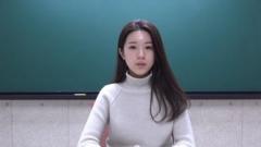 """주예지, 용접공 비하 발언 사과…""""변명의 여지 없어 죄송"""""""