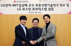 LG전자, MIT 김상배 교수와 '차세대 로봇기술' 공동연구