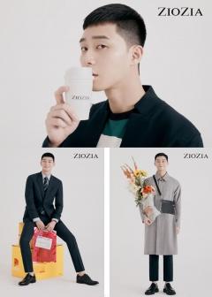 남성복 지오지아(ZIOZIA) 2020 봄, 배우 박서준 화보공개