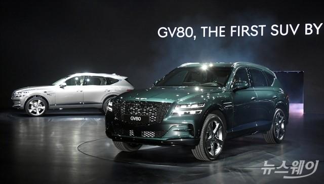 [NW포토]제네시스가 선보이는 후륜구동 기반 대형 SUV 'GV80'