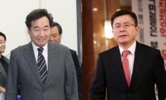 민주당 전략공천 지역 13곳 선정…'이낙연 vs 황교안' 등 빅매치 성사될까