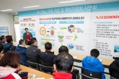 서부발전 사내벤처, 축산 악취저감 및 축분 퇴비자원화 시연회 개최