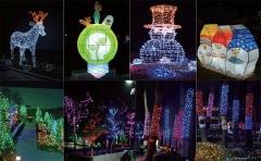 중부발전, 겨울철 문화예술 행사 '빛의 정원' 조성
