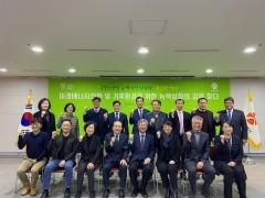 광주시, 녹색성장위원회와 에너지·환경문제 협력방안 논의