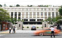 가상화폐 투기 근절 대책이 위헌? 헌재 공개변론