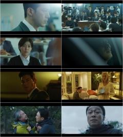 고수·이성민 tvN 경제 드라마 '머니게임' 3.5% 출발