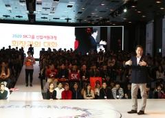 """최태원 회장, 신입사원과 '행복 토크'…""""부모님께 감사 인사 꼭"""""""
