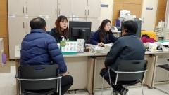 안산시, 당뇨병 자가관리사업 참가자 모집
