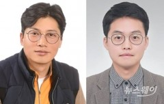 LG복지재단, 김진운·하경민씨 'LG 의인상'