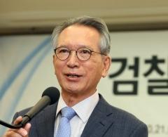 한국당, 공천관리위원장에 김형오 전 국회의장 임명