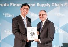 KEB하나은행, '대한민국 최우수 무역금융 은행' 선정