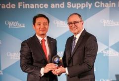 신한은행, 글로벌 파이낸스 '글로벌 최우수 무역금융 혁신은행'선정