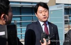 """'의원직 상실형' 심기준 """"21대 총선 출마의 꿈 접는다"""""""