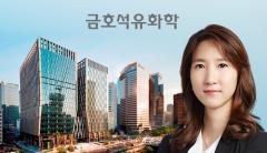 박찬구 회장 딸 박주형 상무, 금호리조트 인수로 주목도 커진다