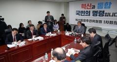한국당·새보수당, 보수진영 통합 논의 지지부진