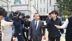 이정현, 세월호 보도 개입 벌금형 확정…방송법 첫 위반