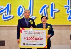 장성군 지역경제인협의회 신년 인사회 성료