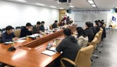 경북도, '청년사관학교 운영 연구용역' 최종보고회 개최