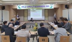 청도군, '제7기 지역보건의료심의위원회' 개최