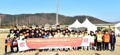 경북관광공사, 중국 훈춘시 축구 동계훈련 대표단 유치