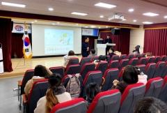 대구시교육청, 다문화학생 대상 '수준별 한국어 집중 캠프' 운영