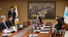 '코로나19' 충격에…27일 한국은행 금통위 결정 '주목'