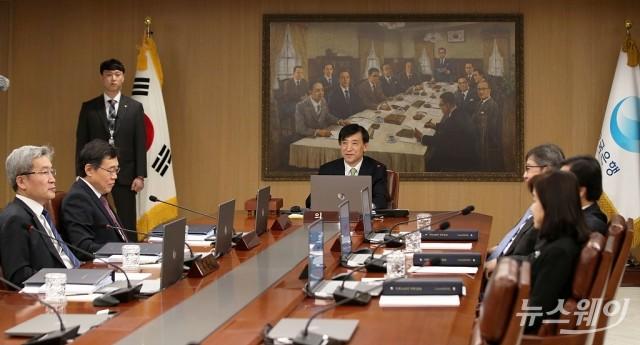 [NW포토]한국은행 2020년 첫 금융통회위원회