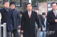 '딸 채용 청탁' 김성태 자유한국당 의원 1심 무죄 선고