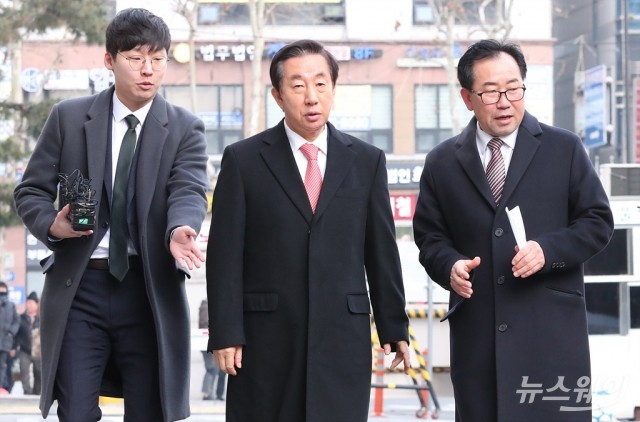 [NW포토]검찰 4년 구형 '딸 채용 청탁' 김성태의원…재판부는?