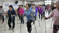 장수군, 삼삼오오(三三五五) 건강걷기 프로그램 운영