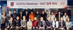 고대안암병원, '2020 KU Medicine·KIST 협력 회의' 성료