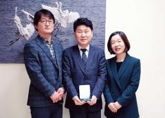 김원기 경기도의회 부의장, 초록우산 어린이재단으로부터 감사패 받아