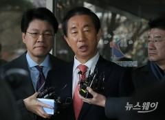 'KT 부정채용 의혹' 김성태, 총선 불출마 선언