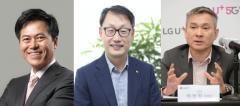 박정호-구현모-하현회, 조직개편 완료…AI·디지털 전환 '박차'