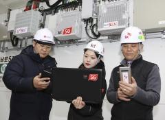 이통3사, 광주 지하철 5G 설비 공동 구축 완료
