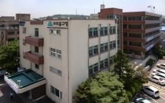 인천 미추홀구, 설 명절 환경오염물질 배출사업장 특별점검