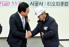 인천시, 봉수대길 안동포사거리 지하차도 건설공사 착수