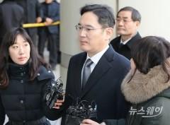 """이재용, 집행유예 가능성 높아졌다…재판부 """"준법감시제 기업범죄 양형기준"""""""