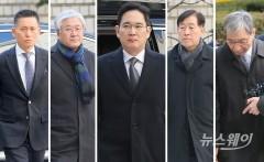 이재용 삼성전자 부회장 파기환송심 4차 공판-서울고등법원